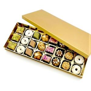 Drivu Almond & Pistachio Sweets Box (24 pieces)