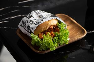 Drivu Butter Chicken Burger