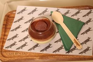 "Drivu Cacao Crema ""Tiramisu"""