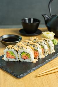 Drivu Spicy Tuna Roll