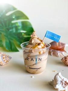 Drivu Coffee Ice Cream