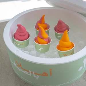 Drivu Mini Hibiscus & Mini Orange Box (12 mini cups)
