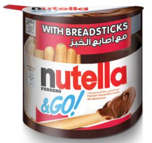 Drivu Ferrero Nutella & Go (with breadsticks)
