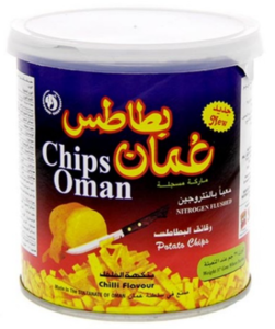 Drivu Oman Chips in Can (50g)