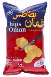 Drivu Oman Chips Family Size (50g)