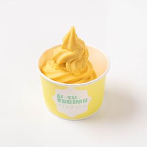 Drivu Mango Mandarin Ice Cream