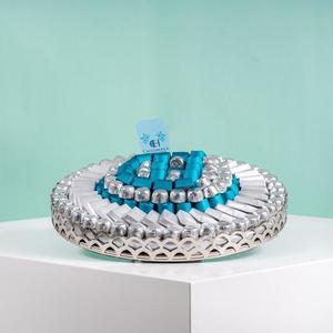 Drivu Chocoholics Amazing Circular Chocolate Tray