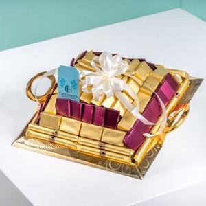 Drivu Chocolate Square Tray