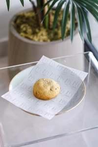 Drivu Salted Nutella Cookie