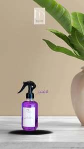 Drivu Lavender Freshener (300ml)