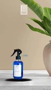 Drivu Powder Freshener (300ml)