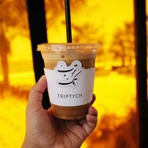 Drivu Iced Roasted Dates Seed Coffee