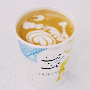 Drivu Hot Himalayan Latte