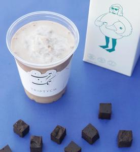 Drivu Chocolate Brownie Protein Shake