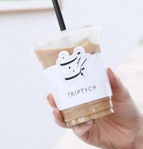 Drivu Iced Himalayan Latte
