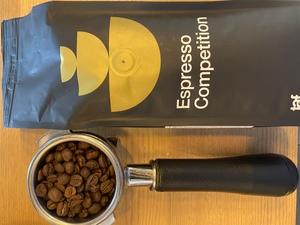 Drivu Espresso Competition (450g)