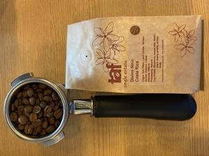 Drivu Costa Rica Divino Nino Beans (250g)