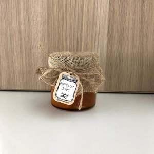 Drivu Apricot Jam