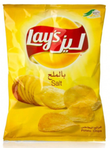 Drivu Lays Salt (40g)