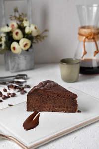 Drivu Chocolate Cake