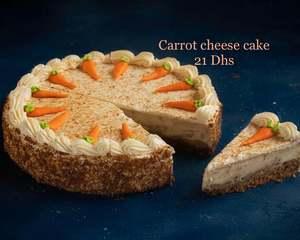 Drivu Carrot Cheesecake