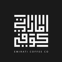 Logo emiraticoffeelogo