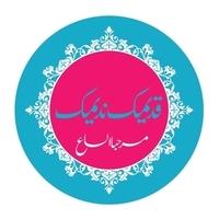 Logo logo page 0001
