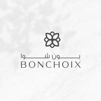 Logo 20201014 154003