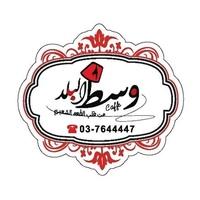 Logo screenshot 20201117 030828