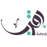 Logo screen shot 2018 01 25 at 11.16.40 am