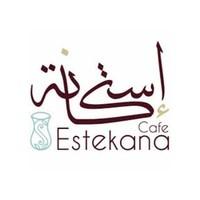 Logo estekana