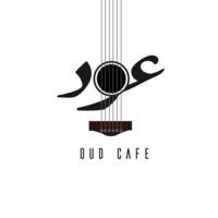 Logo oudcafelogo