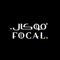 Logo whatsapp image 2020 05 18 at 5.15.55 pm