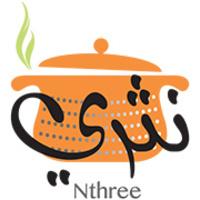 Logo nthreelogo